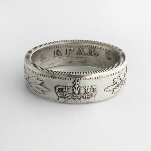 Кольцо из монеты - Сербия 2 динара