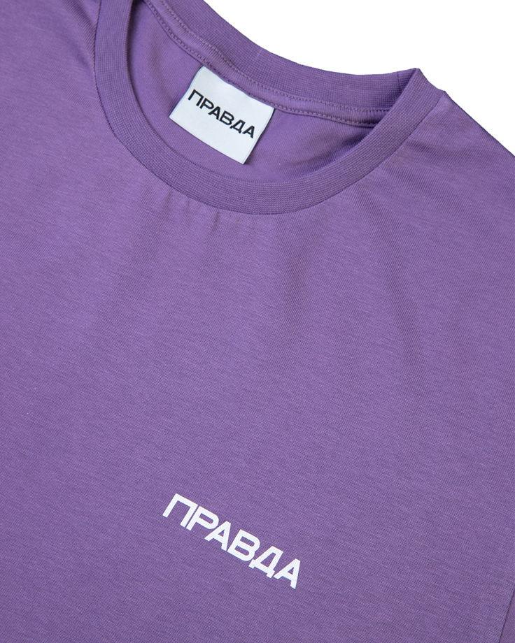 футболка «сирень» правда