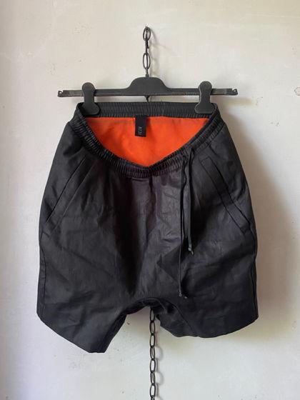 плавательные шорты N13L