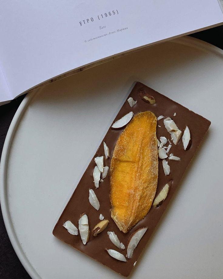 «Плитка» ручной работы без сахара с манго и бразильским орехом. Лимитированная серия.