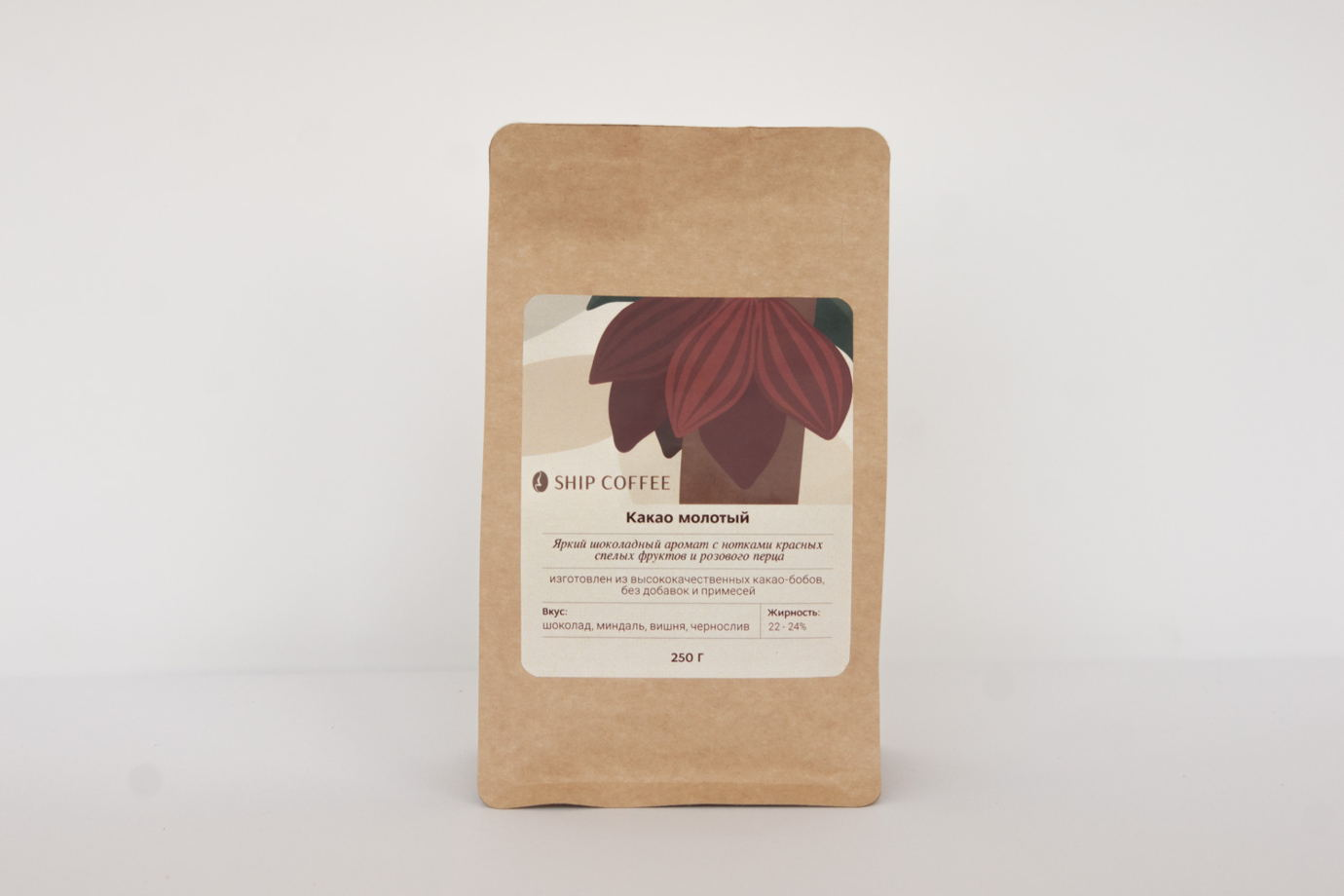 Молотый итальянский какао
