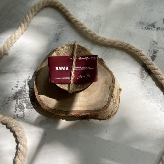 Твердый шампунь Алма