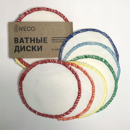 Набор многоразовых дисков для снятия макияжа 7 шт из хлопка