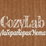 Лаборатория Уюта