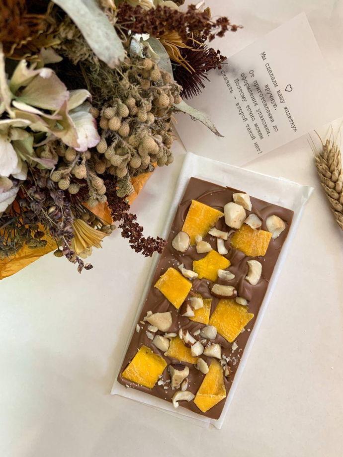 «Плитка» ручной работы без сахара с манго и бразильским орехом