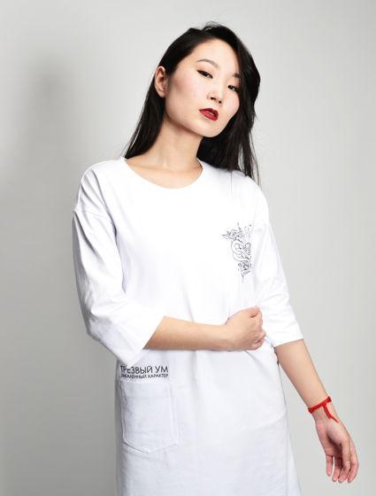 Белое платье с карманом