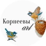 Art Korneevi
