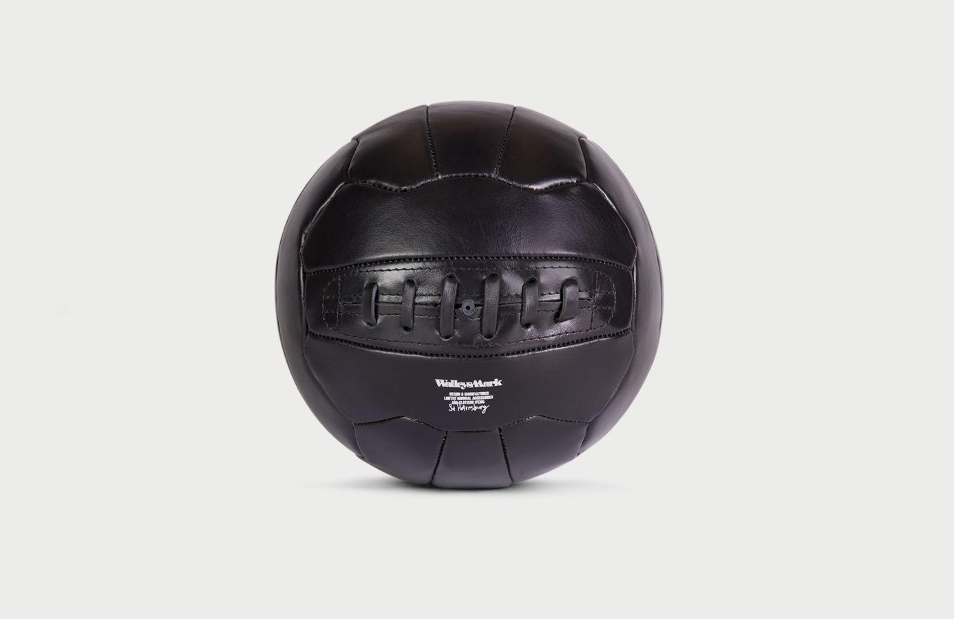 """Футбольный ретро мяч """"Match Ball 1954"""""""