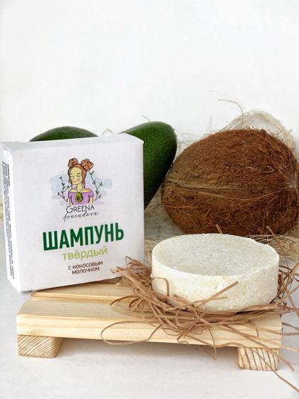 Натуральный твердый шампунь с кокосовым молочком