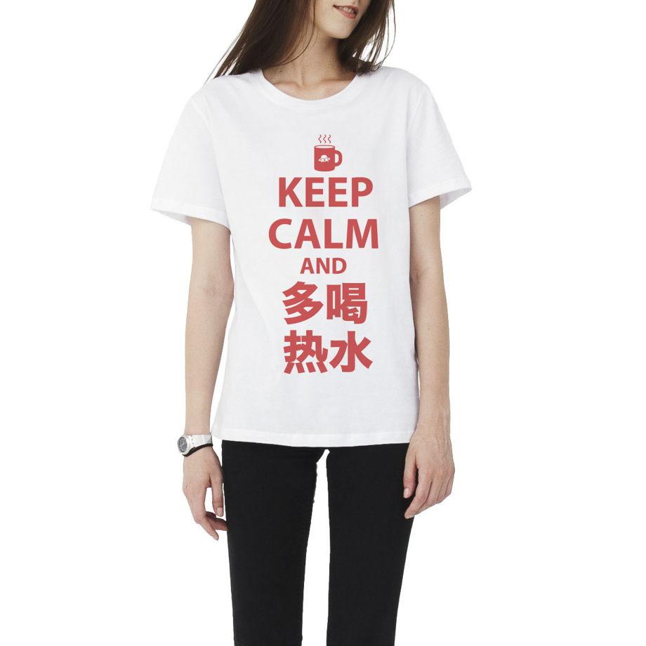 """Футболка Laowai.me """"Keep calm and 多喝热水 """" (белая)"""
