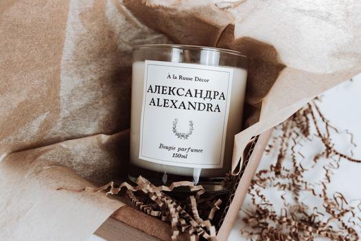 "Свеча в стеклянном стакане ""Александра"""