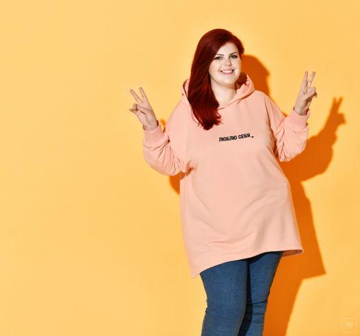"""Толстовка """"Люблю себя"""" в цвете персик, размер 44-50"""