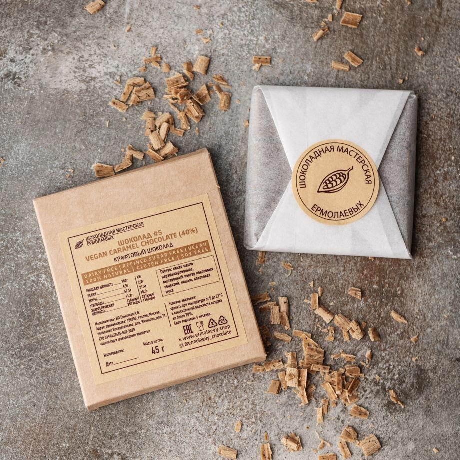 Карамельный шоколад VEGAN CARAMEL CHOCOLATE 40%