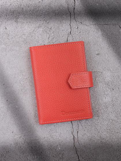 Обложка для автодокументов и паспорта Коралловый