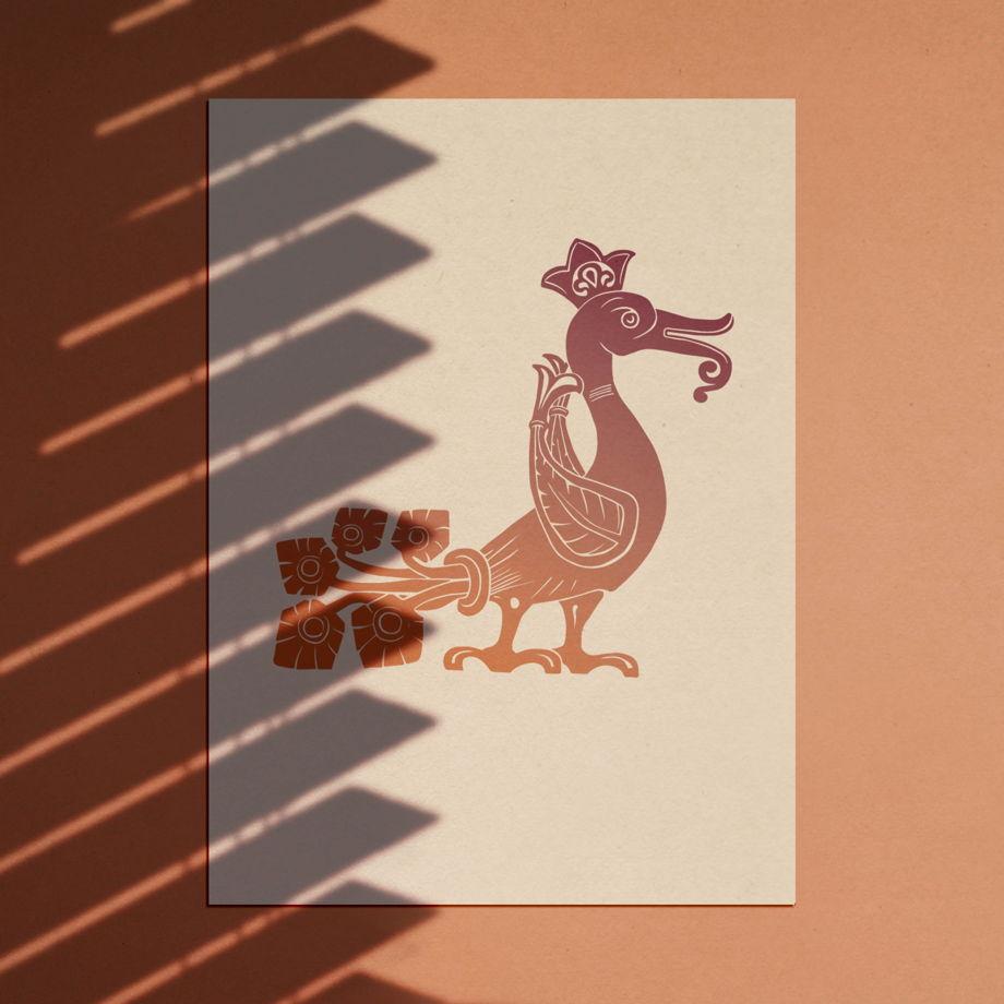 Тиражный постер А3 «Дом со зверями»