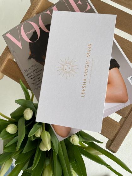 Подарочная коробка с нашим логотипом