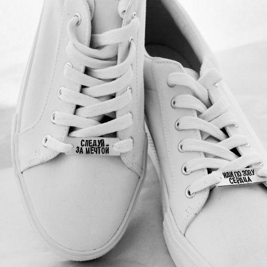 Лэйслок на шнурки