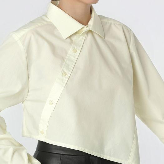 лимонная рубашка two life