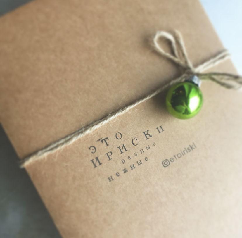 30 ирисок ассорти в подарочной упаковке