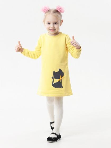 """Платье """"Котенок"""" лимонного цвета"""