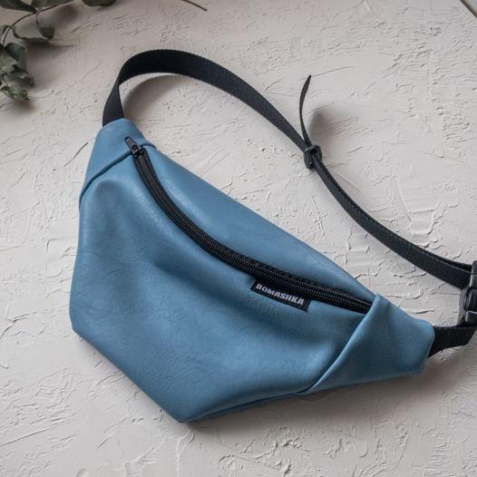 Поясная сумка небесно-голубая/бананка/сумка на пояс.