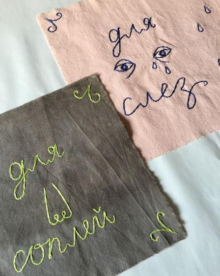Набор носовых платочков «для слёз» и «для соплей»