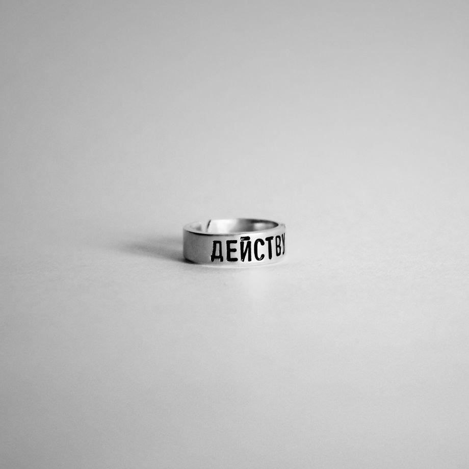 Узкое кольцо алюминий