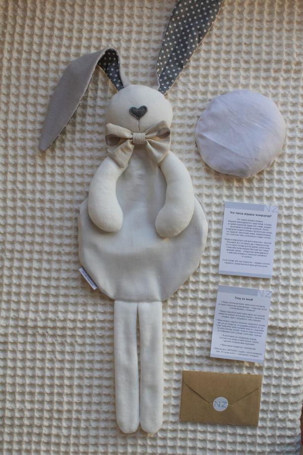 "Игрушка комфортер-грелка NZ decor for kids ""молочный"""
