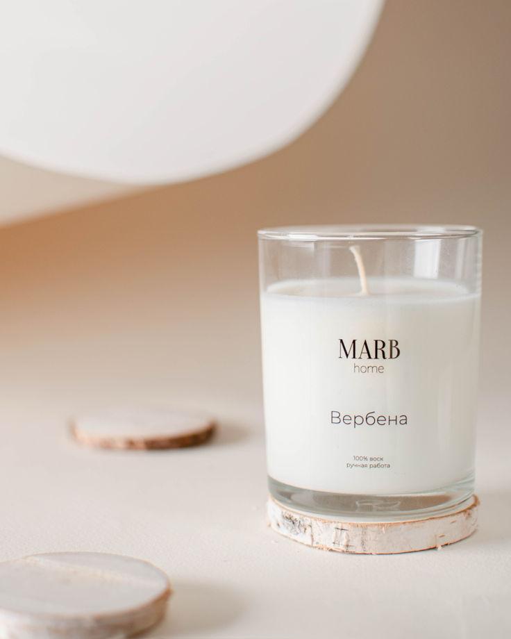 Свеча из натурального соевого воска «Вербена» 250мл