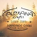 Alexana Crafts
