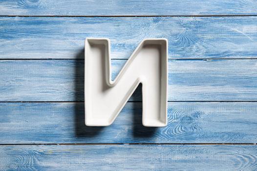 Керамическая буква И
