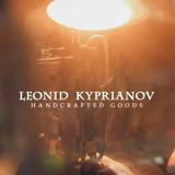 Leonid Kyprianov
