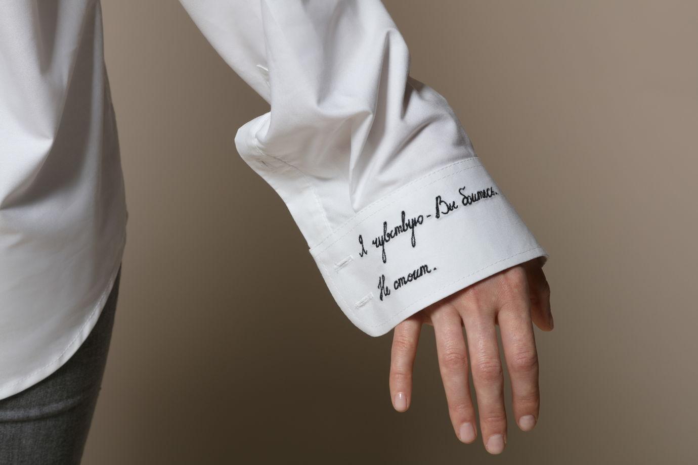 Белая рубашка с вышивкой на манжете и рукаве