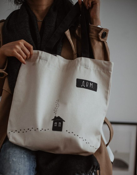 "Авося ""дом"". Тканевая сумка - шоппер"