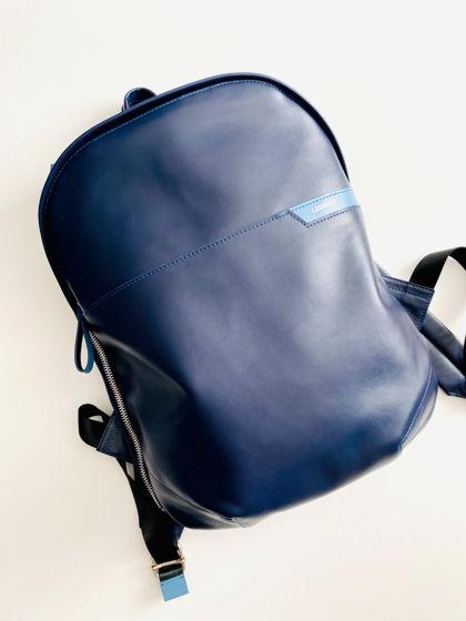 Рюкзак кожаный с отделом для ПК