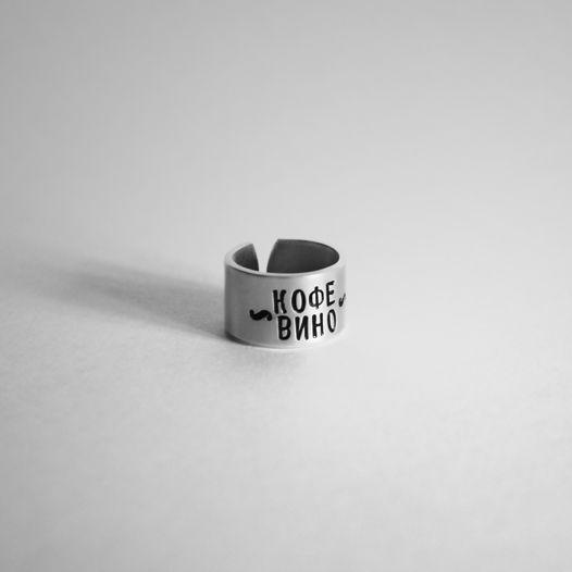 Широкое кольцо алюминий