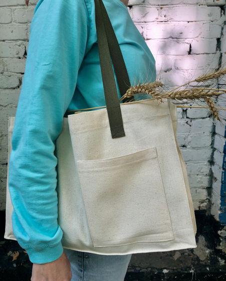 Светлая сумка шоппер с карманом