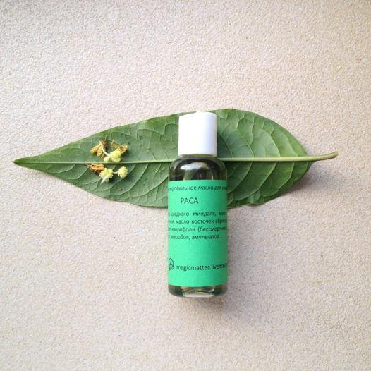 гидрофильное масло для лица и тела РАСА