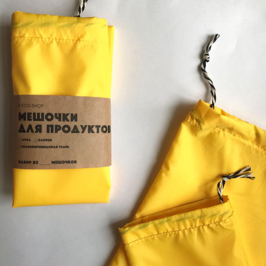 Набор больших мешочков для продуктов из водонепроницаемой ткани, 4 шт. (2M+2L)