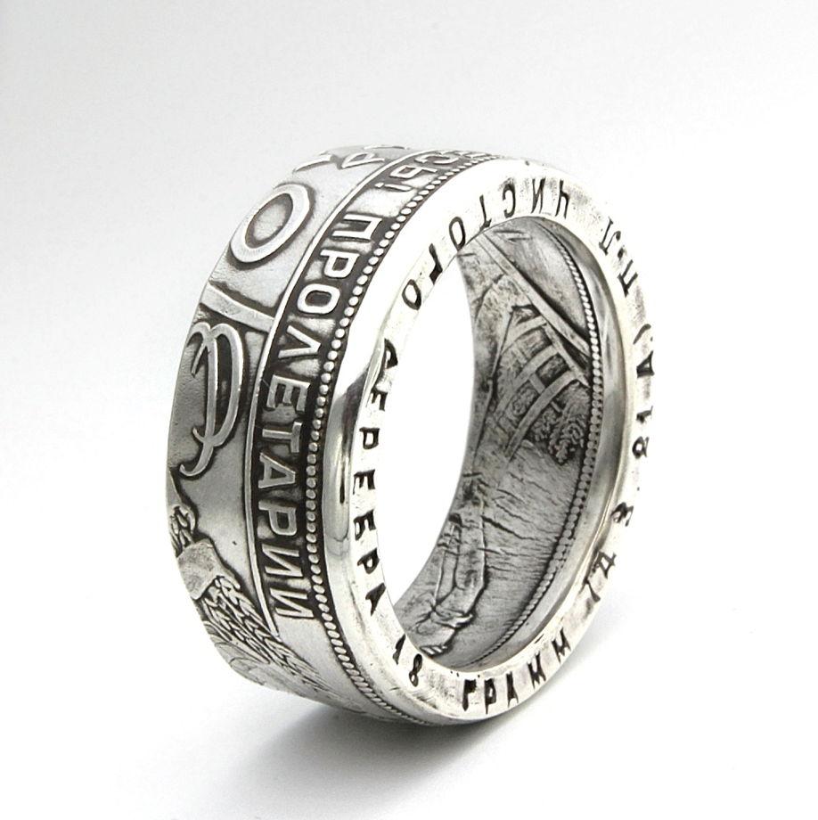 Кольцо из монеты - СССР 1 рубль 1924