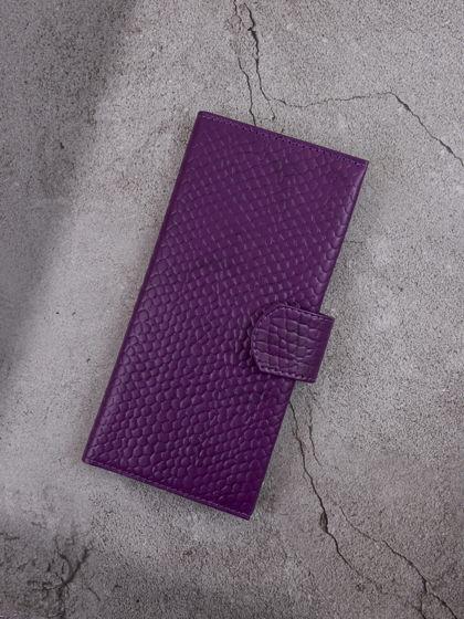 Лонгер для путешествий Питон Фиолетовый