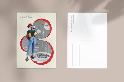 """Открытка с авторской иллюстрацией """"Лиличка"""" (из набора """"Маяковский"""")"""