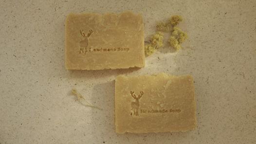 Натуральное солнечное мыло с бессмертником