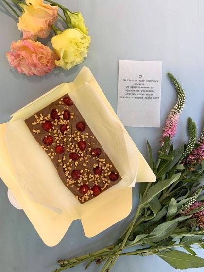«Плитка» ручной работы без сахара с цельной вишней и карамельной крошкой