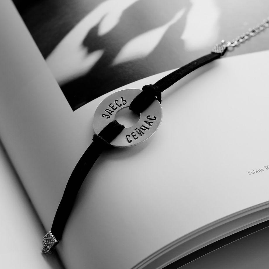 Браслет-часы алюминий ремешок замша