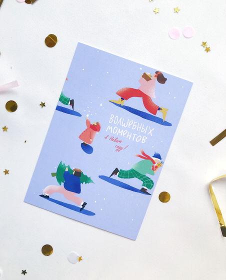"""Новогодняя открытка с авторской иллюстрацией """"Волшебных моментов"""""""