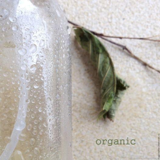 Дезодорант - спрей органический