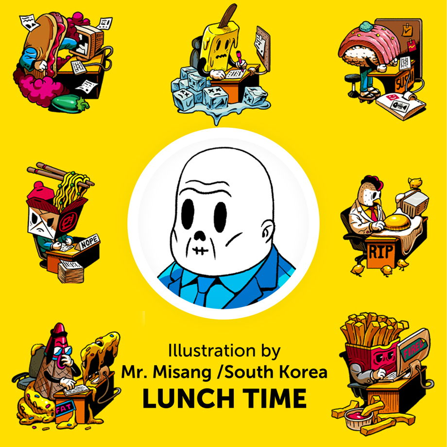 "Термо-сумка Youshi Lunch Bag ""Lunch time"" от YuMe"