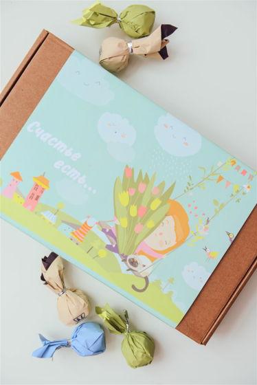 """Подарочные наборы пп-конфет """"Счастье есть..."""" (24шт), 420гр"""
