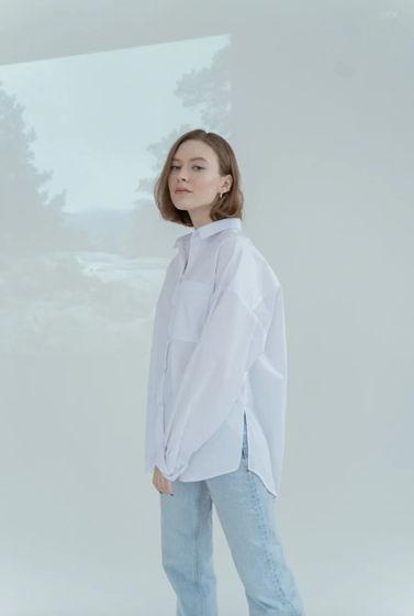 Рубашка оверсайз белого цвета